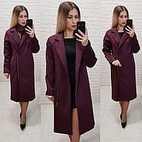 M100 Пальто женское замшевое с подкладкой  марсала