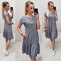 Платье летнее свободного кроя С 19-02 синий мелкая полоска / темно синее в полоску