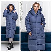 Пуховик-одеяло кокон БАТАЛ синяя / темно синего цвета M500