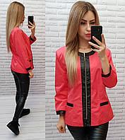 Жакет / пиджак ветровка с подкладкой рукав 3/4 + эко кожа арт. S1096 малиновый / корал / розовый