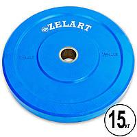 Бамперные диски для кроссфита Bumper Plates резиновые d-51мм Zelart Z-TOP ТА-5125-15 15кг (синий)