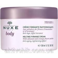 Укрепляющий крем для тела Nuxe Melting Firming Cream Nuxe Body 200 мл