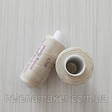 Молочные нитки швейные, маленькая катушка 400 ярдов (365 метров)