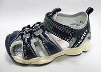 Детские босоножки, сандали для мальчика тм Сказка  Weestep размер 22