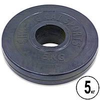 Блины (диски) обрезиненные d-52мм Shuang Cai Sports ТА-1836 5кг (металл, резина, черный)