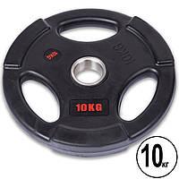 Блины (диски) обрезиненные с тройным хватом и металлической втулкой d-51мм Life Fitness SC-80154B-10 10кг