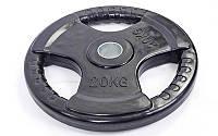 Блины (диски) обрезиненные с тройным хватом и металлической втулкой d-52мм Record TA-5706-20 20кг (черный), фото 1