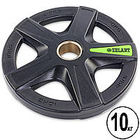 Блины (диски) полиуретановые 5 отверстий с металлической втулкой d-51мм Zelart TA-5335-10 10кг (черный)