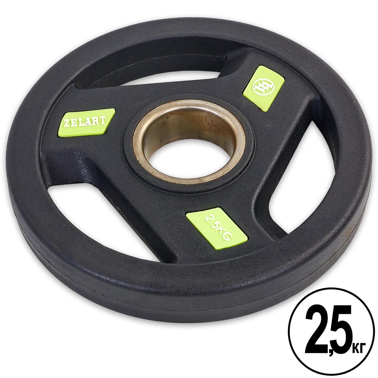 Блины (диски) полиуретановые с хватом и металлической втулкой d-51мм Zelart TA-5344- 2,5 2,5кг (черный)