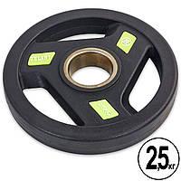 Блины (диски) полиуретановые с хватом и металлической втулкой d-51мм Zelart TA-5344- 2,5 2,5кг (черный), фото 1