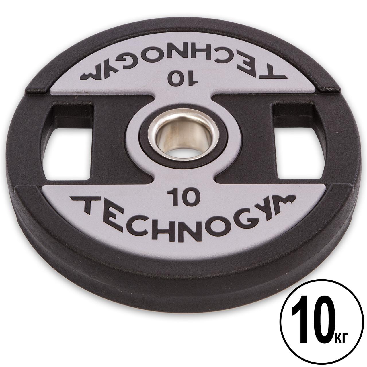 Блины (диски) полиуретановые с хватом и металлической втулкой d-51мм TECHNOGYM TG-1837-10 10кг (черный)