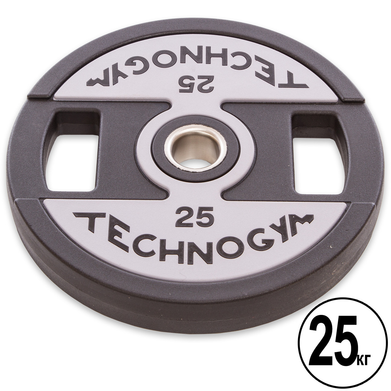 Блины (диски) полиуретановые с хватом и металлической втулкой d-51мм TECHNOGYM TG-1837-25 25кг (черный)