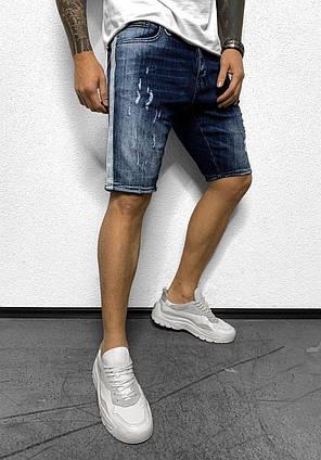 Мужские джинсовые шорты синего цвета поцарапанные, фото 2