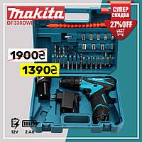 Шуруповерт Makita DF330DWE (12V, 2AН) с набором. Аккумуляторный шуруповерт Макита