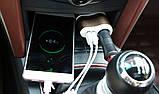 Автомобильная зарядка 2USB 3.1A+гнездо 12V-24V, фото 7