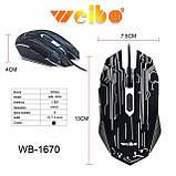 Игровая мышь Weibo WB-1670 3200 Dpi, фото 3