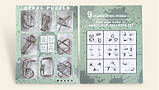 Головоломки Steel Puzzle 9, фото 7
