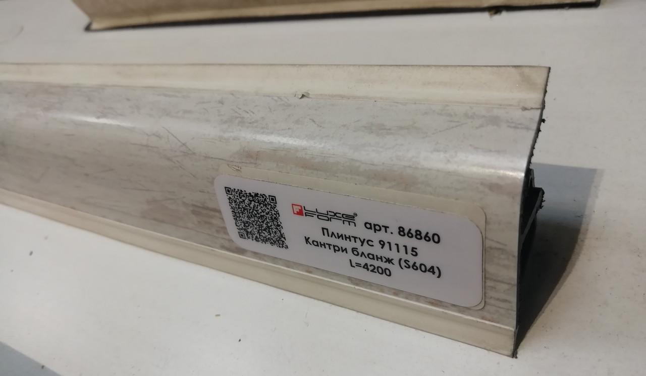 Кухонний Плінтус LuxeForm 91115 Кантрі бланж (S604) L=4200