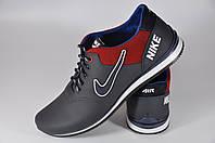 Кроссовки Мужские Nike 211\3 Кожаные Синий
