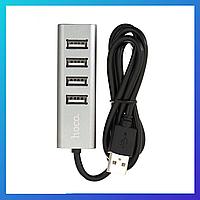 Usb HUB Hoco на 4 порта, USB тройник, USB удлинитель Micro-usb, юсб хаб usb концентратор папа - мама