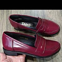 Балетки женские бордовые кожаные. Женские кожаные туфли.