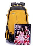Рюкзак туристический Сhenxing 45л. СР-1033-6, фото 2