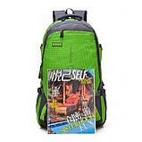 Рюкзак туристический Сhenxing 45л. СР-1033-6, фото 6