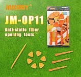 Набор Инструментов для вскрытия корпусов Jakemy JM-OP11, фото 6