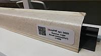 Плінтус кухонний  LuxeForm 11509 Білий камінь (S967) L=4200