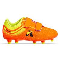 Бутсы футбольная обувь детская H18010 размер 31-38 цвета в ассортименте, фото 1