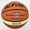 М'яч баскетбольний PU STAR JMC07000Y розмір 7, фото 2