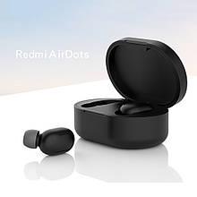 Чохол для навушників Xiaomi Redmi AirDots Колір чорний TWS Bluetooth Silicone Case