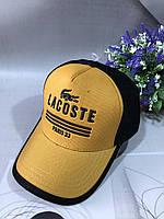 Бейсболка Lacoste 56-58 Горчичная (0000361)