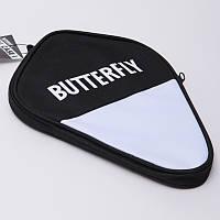 Чехол на ракетку для настольного тенниса BUTTERFLY 85112 CELL CASE I (нейлон, черный)