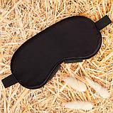 Маска для сна шелк «Чумацький Шлях Люкс» со вставкой от соскальзывания, фото 9