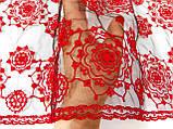 Ажурное кружево вышивка на сетке,красного цвета, ширина 22 см, фото 3