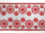 Ажурное кружево вышивка на сетке,красного цвета, ширина 22 см, фото 2