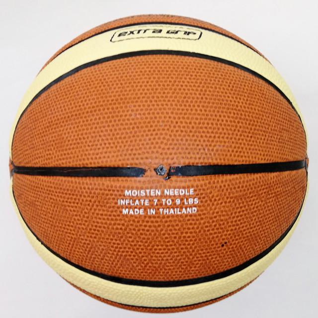 Баскетбольний м'яч №7 PU STAR JMC07000Y