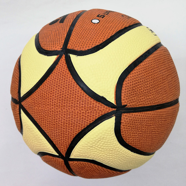 М'яч баскетбольний PU STAR JMC07000Y розмір 7