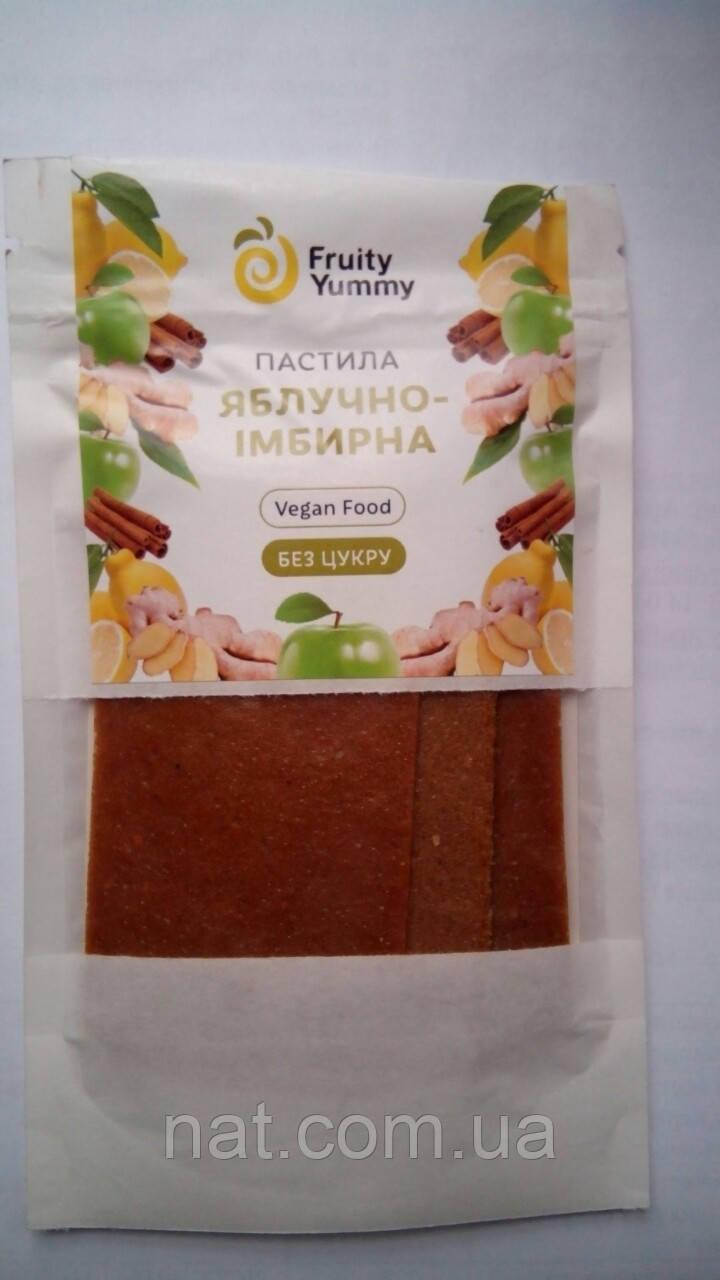 Пастила ЯБЛОЧНО-ИМБИРНАЯ натуральная без сахара ТМ Fruity Yummy,  40г