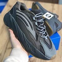 Кросівки Чоловічі Adidas Yeezy Boost 700 V2 Geode (41-45)