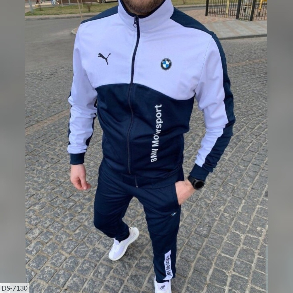 Стильный Мужской спортивный костюм BMW лакоста, синий