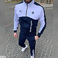 Стильный Мужской спортивный костюм BMW лакоста, синий, фото 1