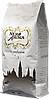 Кофе в зернах NERO AROMA Exclusive 100% arabica 1 кг