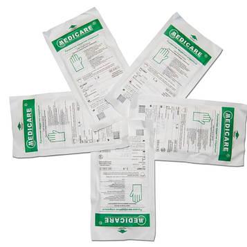 Перчатки Medicare нитриловые хирургические стерильные неприпудренные р. 8,0