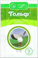 Гербицид  для газонов Гольф  3 грамма Укравит
