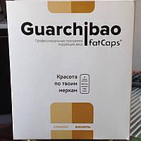 Guarchibao FatCaps (Гуарчибао ФэтКапс) средство для похудения