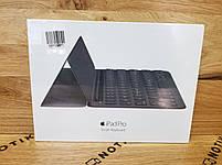 Apple IPad Pro Smart Keyboard клавиатура для IPad Pro A1772 (Новий), фото 2