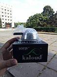Калауд Лотус Kaloud Lotus ОПТОМ, фото 5