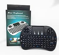 Клавіатура міні з тачпадом I8